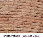 wall made of decorative red... | Shutterstock . vector #1083352361