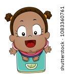 illustration of a kid girl... | Shutterstock .eps vector #1083360761