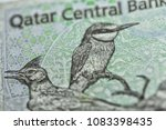 Small photo of Qatar rial which is the currency of qatar.