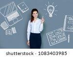 having an idea. positive young... | Shutterstock . vector #1083403985
