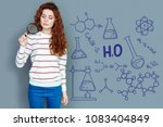calm chemist. clever serious... | Shutterstock . vector #1083404849