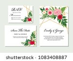 wedding invitation  invite ... | Shutterstock .eps vector #1083408887