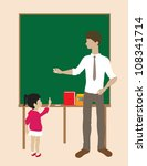 male teacher with student and... | Shutterstock .eps vector #108341714