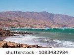 red sea in dahab  sinai  egypt. ...   Shutterstock . vector #1083482984