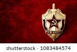 secret service  intelligence... | Shutterstock . vector #1083484574