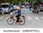 hanoi   vietnam   october 22 ... | Shutterstock . vector #1083497921
