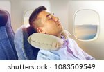 travel  comfort and people... | Shutterstock . vector #1083509549
