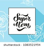 vector illustration of super... | Shutterstock .eps vector #1083521954