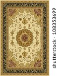 Carpet Border Frame Pattern