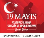 may 19th  turkish commemoration ... | Shutterstock .eps vector #1083546095