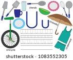letter u. english alphabet.... | Shutterstock .eps vector #1083552305