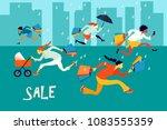 running women in the rain  in... | Shutterstock .eps vector #1083555359
