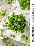 raw green organic italian flat... | Shutterstock . vector #1083557141