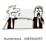angry man yells at another ... | Shutterstock .eps vector #1083562055