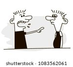 angry man yells at another | Shutterstock .eps vector #1083562061