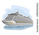 illustration of logo cartoon... | Shutterstock . vector #1083562661