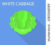 white cabbage icon. flat...   Shutterstock .eps vector #1083568589