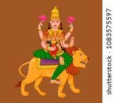 vector design of statue of... | Shutterstock .eps vector #1083575597