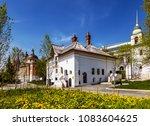 old english yard  church of st. ... | Shutterstock . vector #1083604625