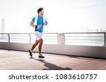beautiful man doing work out... | Shutterstock . vector #1083610757