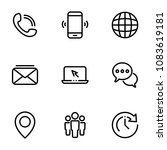 set of black icons isolated on... | Shutterstock .eps vector #1083619181
