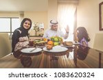 arabic happy family lifestyle... | Shutterstock . vector #1083620324