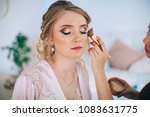 a beautiful and gentle morning...   Shutterstock . vector #1083631775