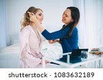 a beautiful and gentle morning...   Shutterstock . vector #1083632189