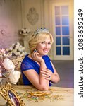 portrait of happy blond woman... | Shutterstock . vector #1083635249
