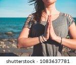 young beautiful sporty woman... | Shutterstock . vector #1083637781