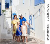 family vacation in europe.... | Shutterstock . vector #1083640727