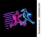 neon glowing active running man ... | Shutterstock .eps vector #1083646184