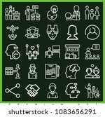 set of 25 people outline icons...   Shutterstock .eps vector #1083656291