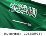 saudi arabia national flag... | Shutterstock . vector #1083659354