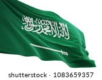 saudi arabia national flag... | Shutterstock . vector #1083659357