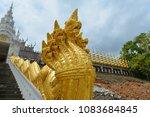 head  statue  in  front  of ... | Shutterstock . vector #1083684845