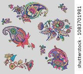 paisley. a pattern based on the ... | Shutterstock .eps vector #1083701981