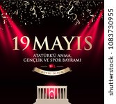 may 19th turkish commemoration... | Shutterstock .eps vector #1083730955
