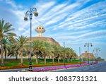 stylish streetlights  palm... | Shutterstock . vector #1083731321