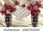 3d wallpaper red flowers in... | Shutterstock . vector #1083763544