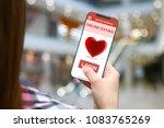online dating concept  girl... | Shutterstock . vector #1083765269