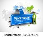 success business man ... | Shutterstock .eps vector #108376871