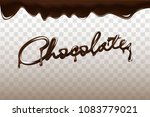 chocolate hand drawn 3d...   Shutterstock . vector #1083779021