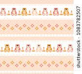 vector seamless baby pattern... | Shutterstock .eps vector #1083782507