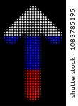 halftone arrow direction... | Shutterstock .eps vector #1083785195
