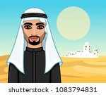 animation portrait of the arab... | Shutterstock .eps vector #1083794831