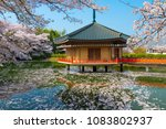 japanese shinto temple abe... | Shutterstock . vector #1083802937