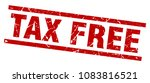 square grunge red tax free stamp | Shutterstock .eps vector #1083816521