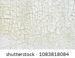texture of cracked paint on... | Shutterstock . vector #1083818084