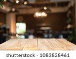 empty wooden table blurred of... | Shutterstock . vector #1083828461